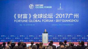 2017 Fortune Global Forum opens in Guangzhou