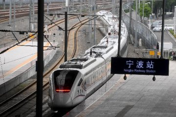 Tianjin to build intercity railway linking to Xiongan New Area