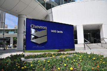Chevron to invest 3.3 bln USD in Permian Shale to improve performance