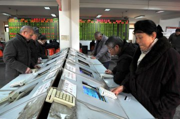 China's financial system recognized in FSAP