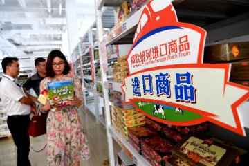 Cross-border e-commerce transitional policy expands