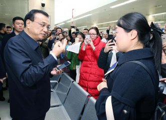 Premier Li: FTZs should try reforms on their own