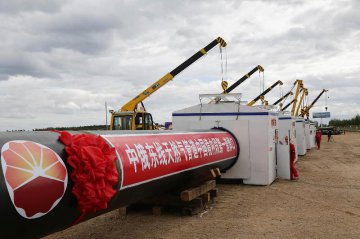 Construction of China-Russia natural gas pipeline gains steam