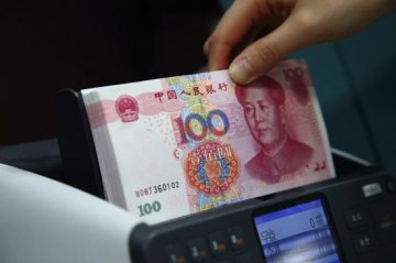 Chinas yuan funds for foreign exchange rises for 3rd straight month in Nov