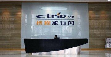 Ctrip, Baidu launch AI pocket translator for tourists