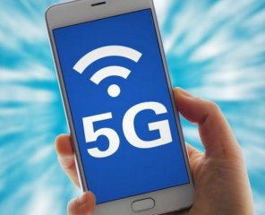 China to promote application of 5G national standards in B&R countries