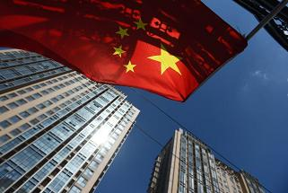 Chinas current account surplus remains reasonable