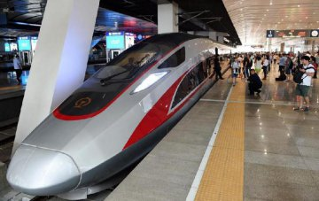 Chinas high-speed rail tracks to hit 38,000 km by 2025