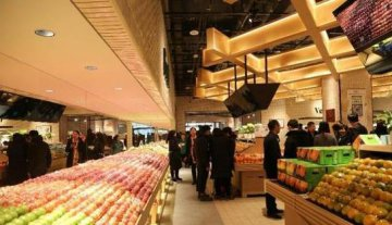 JD.com opens its first offline fresh food supermarket