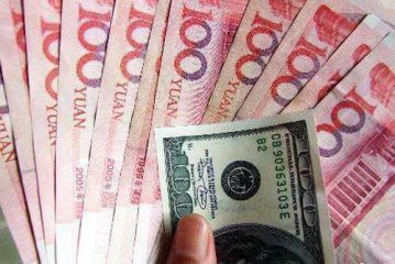 China supports more cross-border RMB settlement to facilitate trade