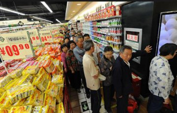 Chinas mild inflation to continue into 2018