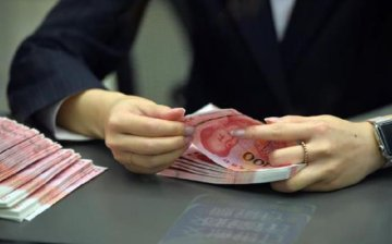 Chinas new yuan loans rise lower than expected in December