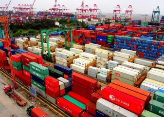 "China to relax regulations in FTZ improves ""negative list"" approach"