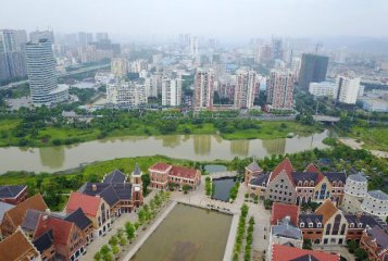 China to diversify sources of residential land supply