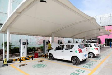 Chinas State Grid to install 120,000 public EV charging piles by 2020