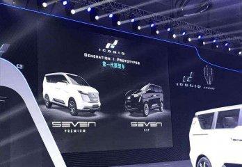 ICONIQ Motors promotes new electric vehicle in UAE