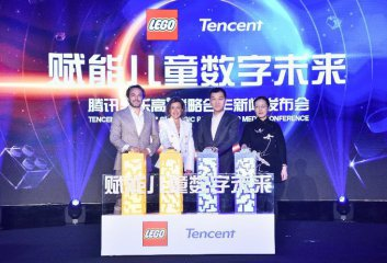 Tencent, Lego partner to create digital entertainment for Chinese children