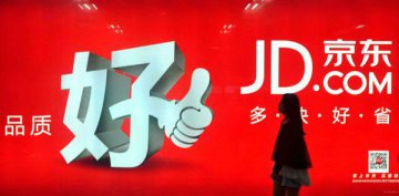 Chinas JD.com targets $2b fundraising at logistics unit