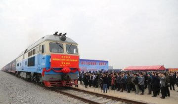 First freight train links Guangxi and Europe