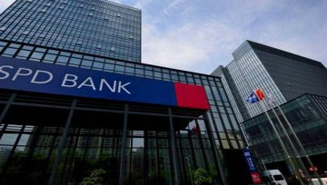 CBRC fines Shanghai Pudong Development Bank branch for malpractice