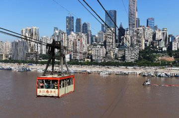 China to build industrial clusters along Yangtze River