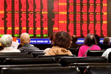 ​Chinese shares close higher Monday