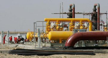 Oil, gas exploration rights sold in Xinjiang