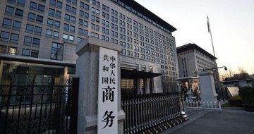China launches anti-dumping probe into ortho dichlorobenzene imports