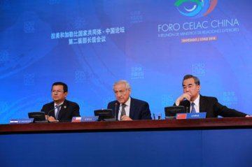 2nd ministerial meeting of China-CELAC Forum opens up new cooperation areas