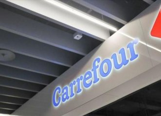 Carrefour, Tencent expected to partner in smart retail