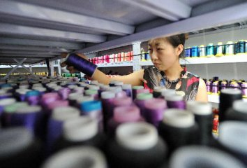 Chinas urban unemployment rate at 3.9 pct