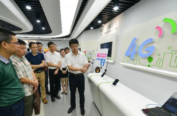 Chinas information sector continues to surge with 4G users near billion