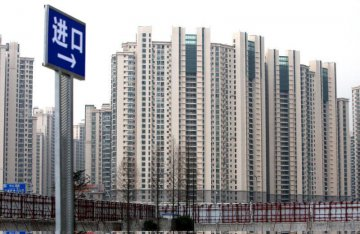 China apartment rental market could be next big break for Alibaba, Tencent
