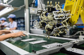 China publishes general PMI to better track economy