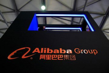 Alibaba group to buy 33 percent stake in Ant Financial