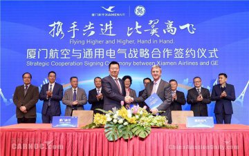 Xiamen Airlines, GE to strengthen strategic cooperation