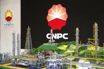Chinese energy and power companies release their performance forecasts