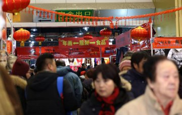 Spring Festival holiday retail sales expected to rise 10 pct
