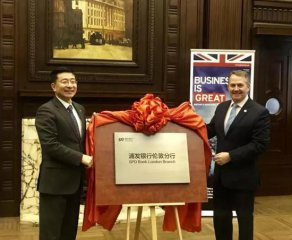 ​Chinas SPD Bank opens branch in London