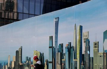 China to formulate opening-up measures for financial industry