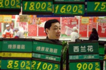 Chinas CPI up 1.5 pct in January
