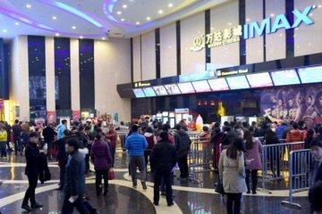 Small cities see skyrocketing holiday box office sales