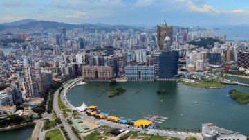 Macao consumer price index up by 1.74 pct in January