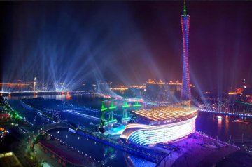 Guangzhou lays out grand blueprint for city development