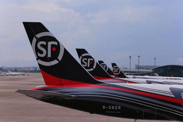 Logistics giant SF Express to build freight airport in central China