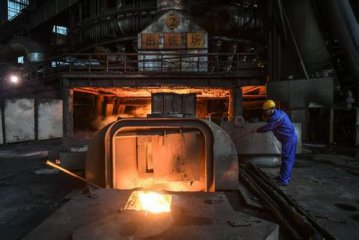 China to take measures against U.S. aluminum duties: official