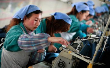 Chinas manufacturing activity expands slower in February
