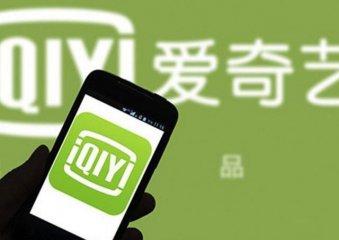 China's iQIYI seeks IPO in America