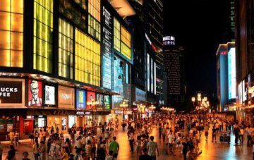 Overseas tourist tax refund expands to Chongqing
