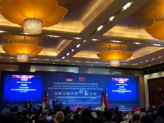 China, Germany set 11 innovation platforms to strengthen cooperation
